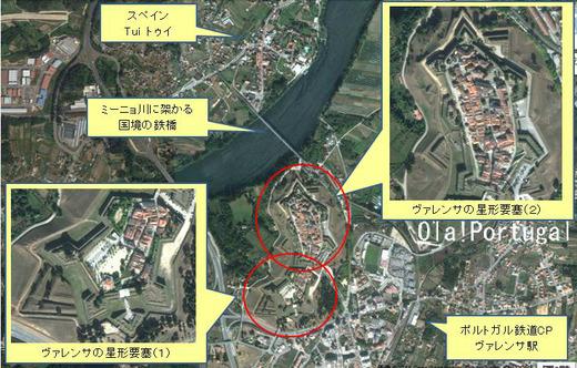 ポルトガル/スペインの国境超え:ヴァレンサ~トゥイ