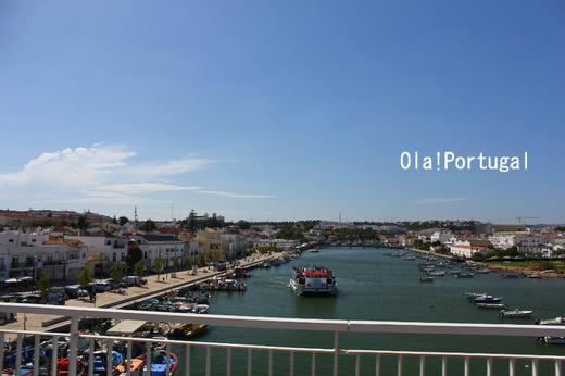 ポルトガルガイド本「レトロな旅時間ポルトガルへ」のブログ