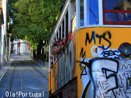 ポルトガル、リスボンのブログ:Ola! Portugal