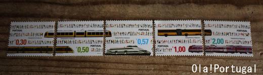 ポルトガルの切手:公共交通機関