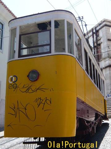 Ascensor da Gloria, Lisboa, Portugal