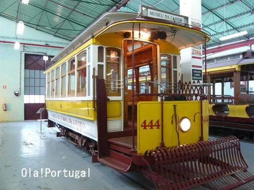 リスボン旅行記:市電博物館に行って来た