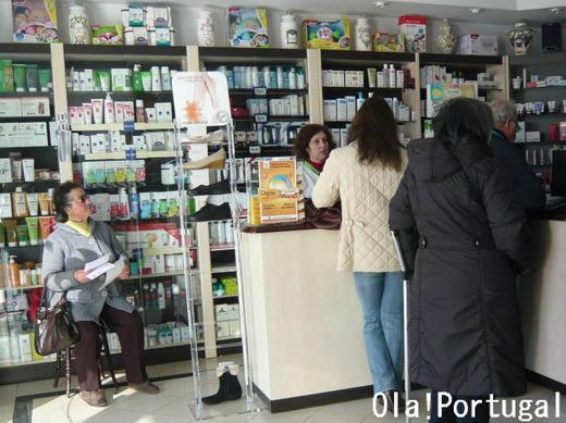 ポルトガルで薬局に行ってみたらこうなった