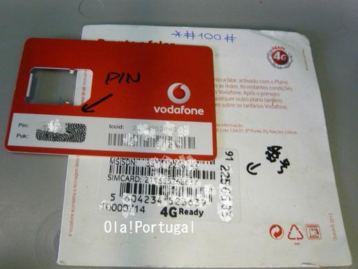 ポルトガルでシムカードを購入