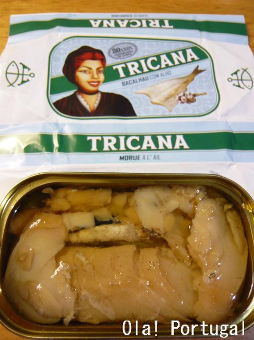 ポルトガル土産:缶詰め