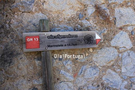 アルガルヴェの道 Via algarviana (Monchique,Portugal)