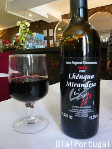 ポルトガルのワイン:Vihho Tinto ヴィーニョ・ティント(赤)