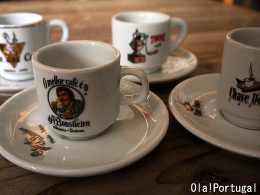 ポルトガル土産:カフェのエスプレッソカップ
