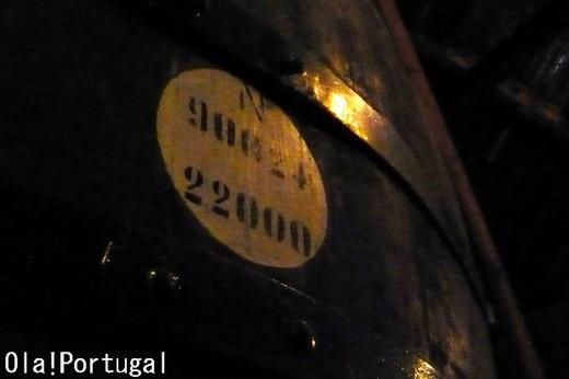 ポルトガルのワイン:ヴィーニョ・ド・ポルト(ポートワイン)