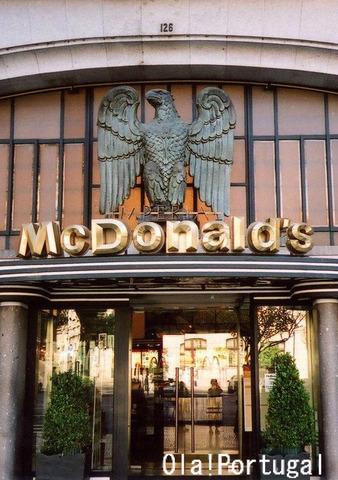 Portugal McDonald's