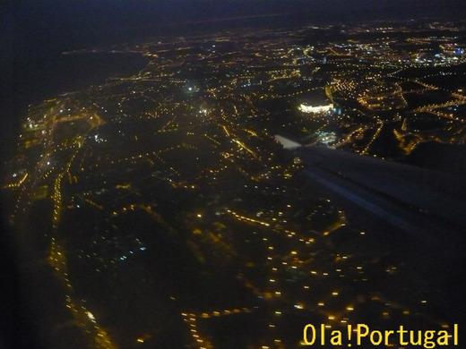 リスボンの夜景