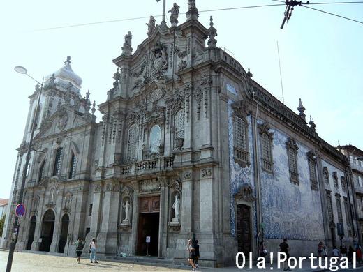 ポルト・カルモ教会