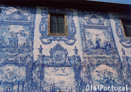 ポルトガルの装飾タイル:アズレージョ