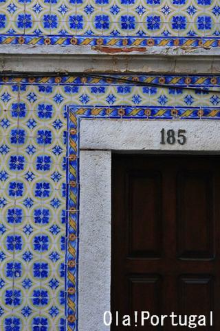 ポルトガル伝統の装飾タイル・アズレージョ