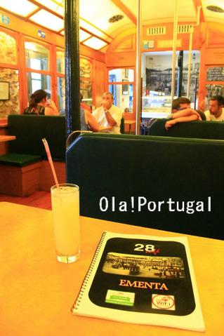 ポルトガルの夏の飲み物:レモナーダ(レモネード)