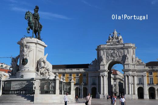 ポルトガル旅行記:Lisboa リスボン(コメルシオ広場)