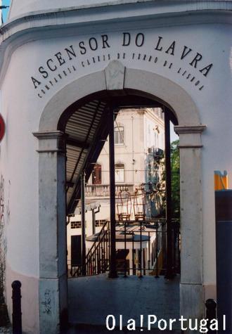 Ascensor do Lavra ラヴラ線の停留所(上側駅の乗り場)