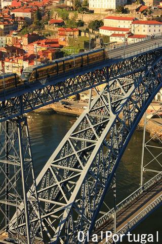 ポルトのライトレール:Metro メトロ