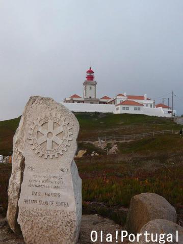 ロカ岬にある灯台