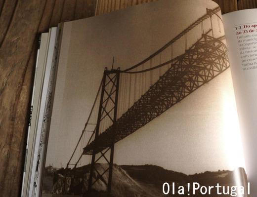 懐かしのリスボン:4月25日橋の建設の様子