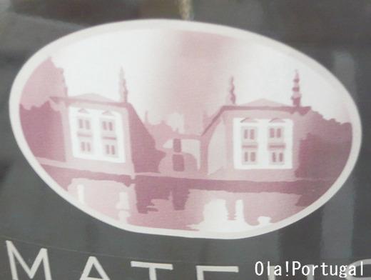 MATEUS ROSE Sogrape,Vinhos de Portugal