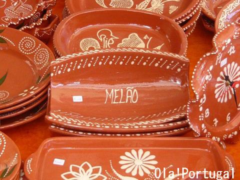 素焼きの陶器:アレンテージョ地方