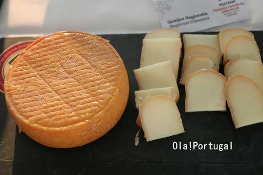 ポルトガルのアレンテージョ地方のチーズ