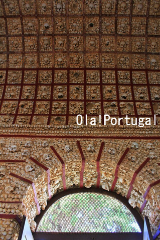 ポルトガルに3ヶ所ある人骨堂:(1)ファーロ