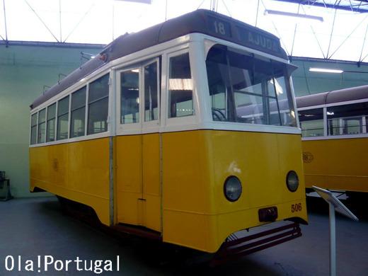 ポルトガル旅行記:リスボン、カシーリャス、ベレン