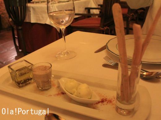 ベルモンテのポザーダのレストラン