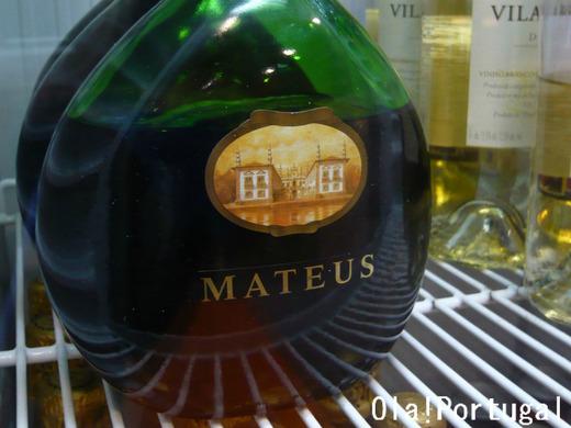 MATEUS ROSE Sogrape マテウス・ロゼ(ソグラペ社)