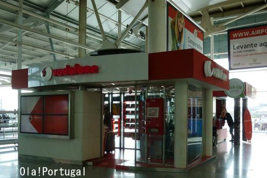 ポルトガルのネット・通信事情