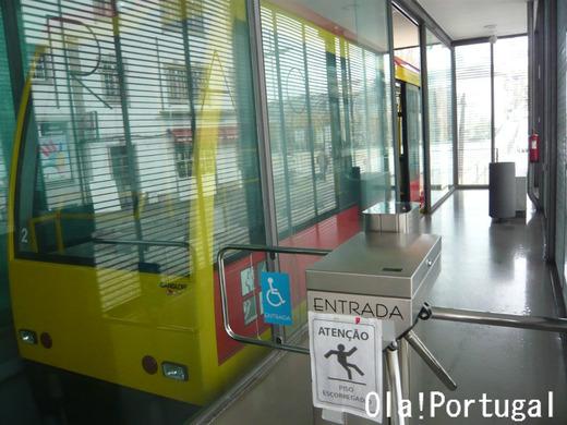 ポルトガルの路面電車:ヴィゼウのケーブルカー