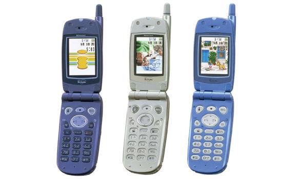 2000年、携帯電話