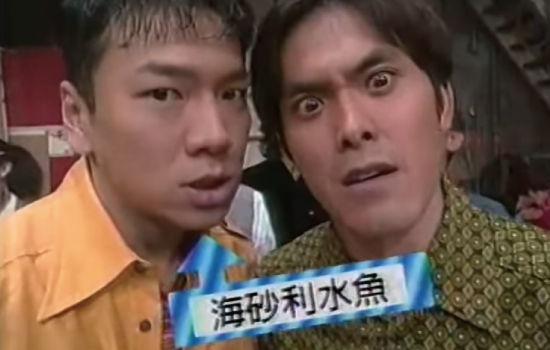 2001年のスレ)海砂利水魚がくり...