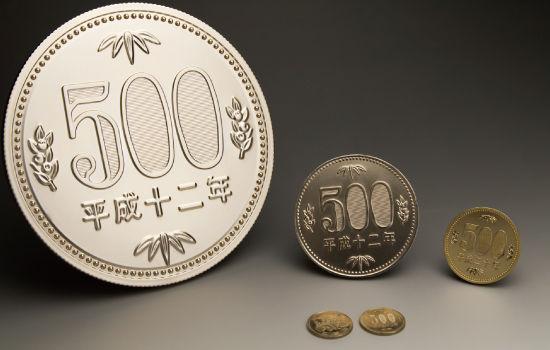 新500円玉