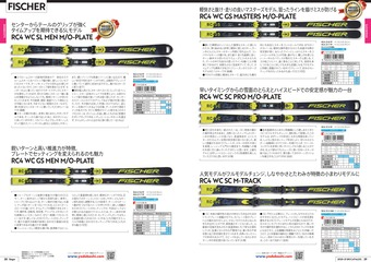 SIEGER20-21Allpages_page-0020