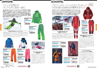 SIEGER20-21Allpages_page-0042