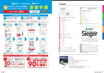 SIEGER20-21Allpages_page-0006