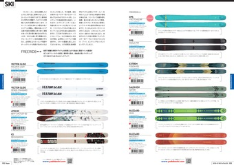 SIEGER20-21Allpages_page-0052
