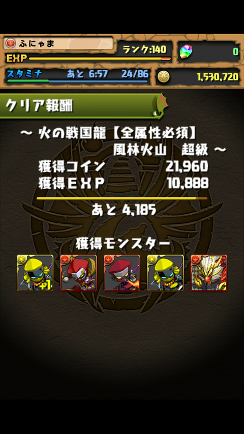 screenshot_2013-04-08_1225_1