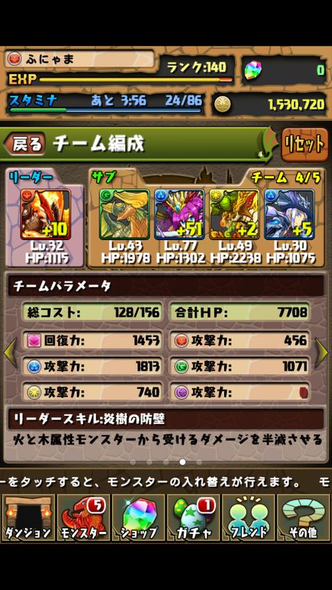 screenshot_2013-04-08_1228