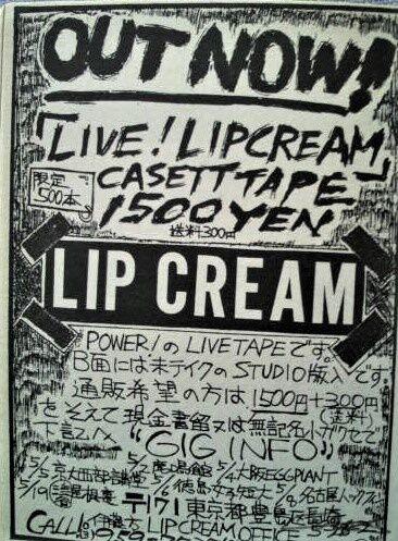 Inked1985POW創刊号 リップ_LI