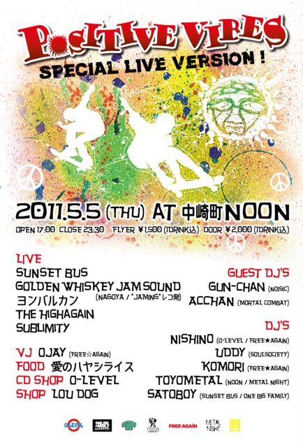 PV20110505F