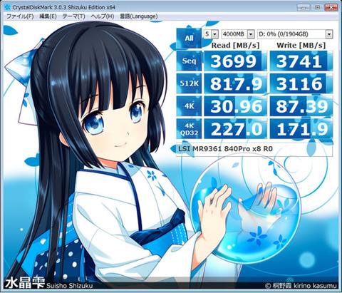 14013003