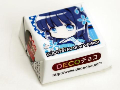 deco1305