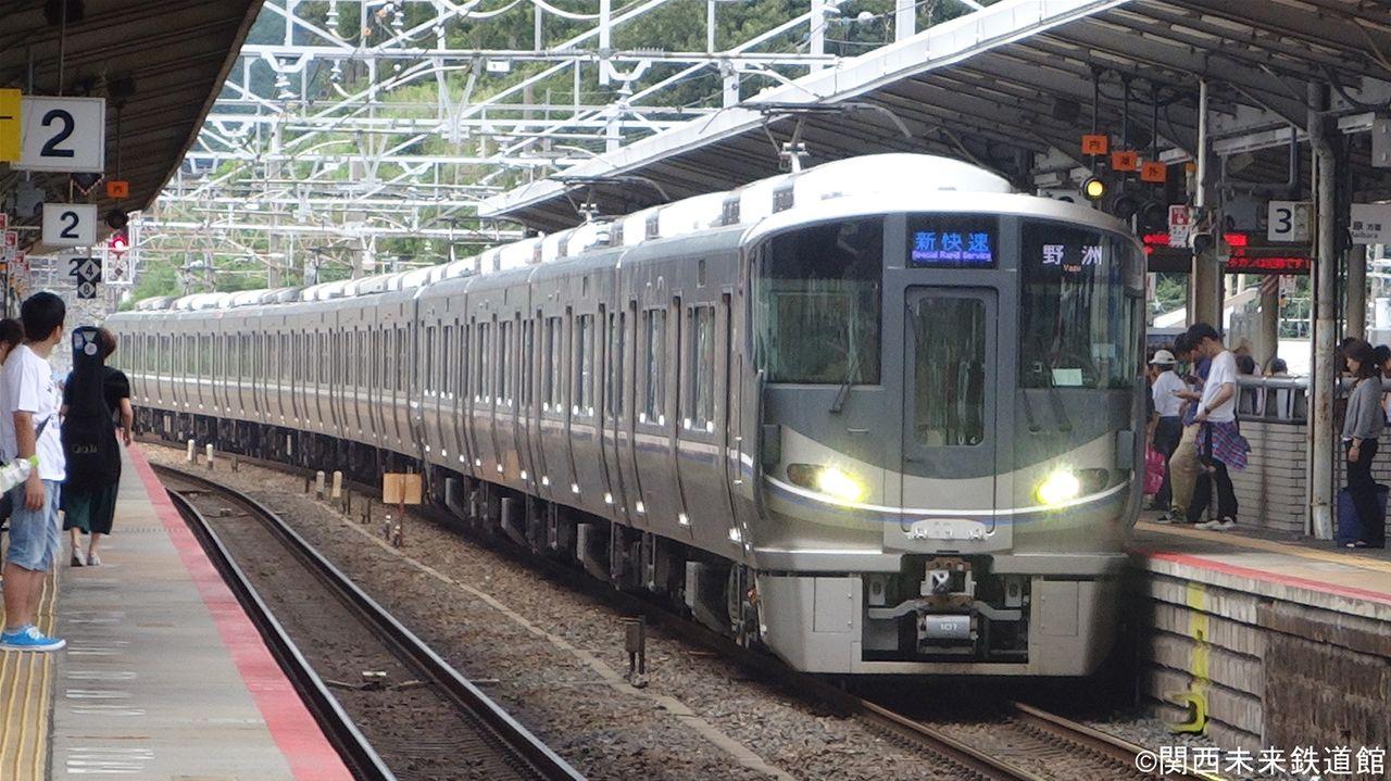 最新型の新快速!225系100番台(225系0番台2次車) : 関西と風景と未来の ...