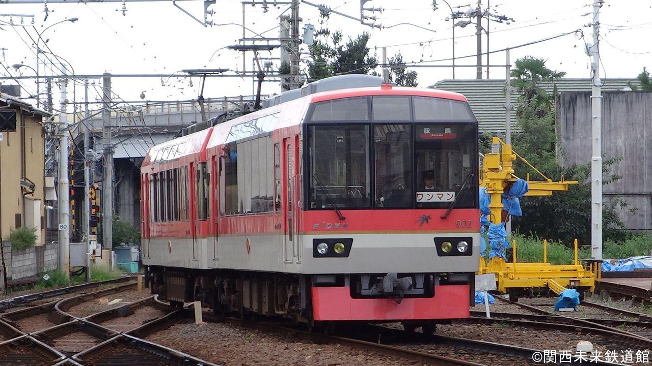 叡山電鉄700系・800系・900系 : ...