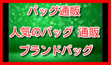 FcufhNjhZvMdgr11607903983_1607904383