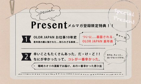present1